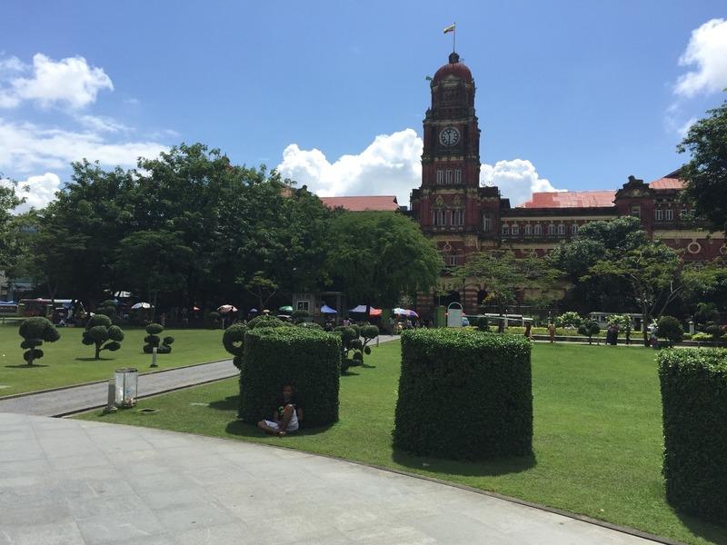 Mahabandoola Gardens