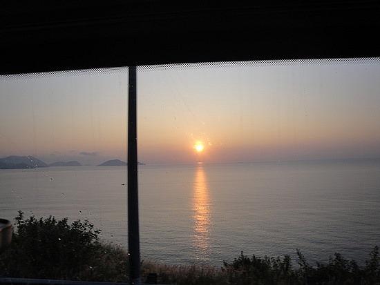 Vietnamese sunrise