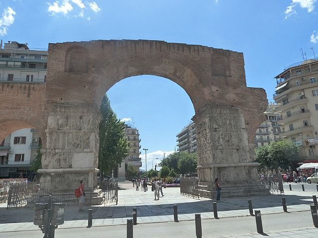 Remains of city arch