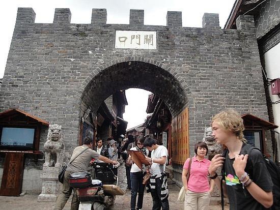 South Gate
