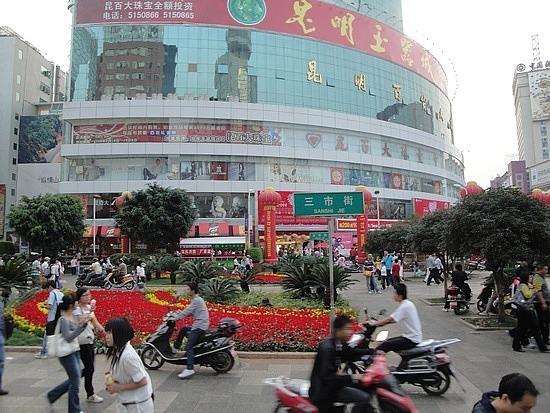 Shopping Area Kunming