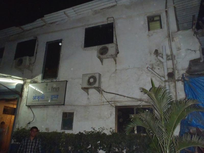 Front of Anjali Inn