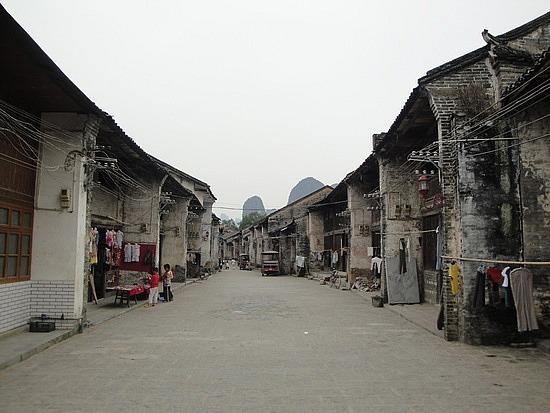 Village of Xianping