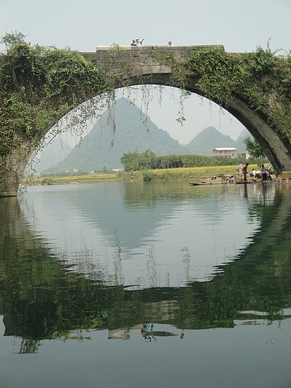 Reflection through the bridge