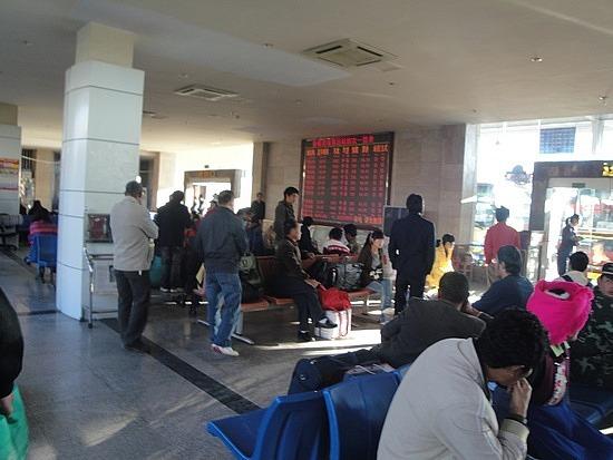 Shangri La Bus Station