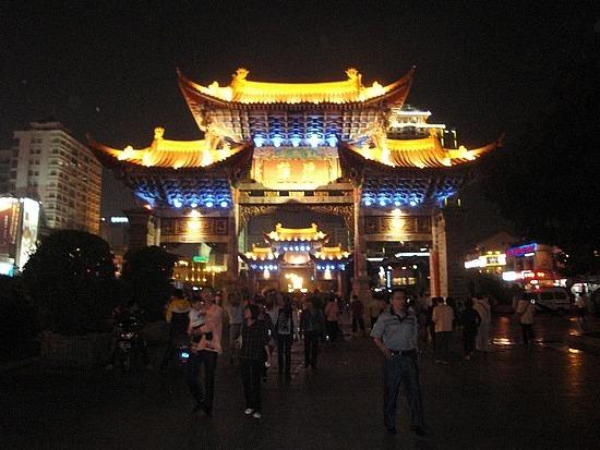 Arches in Jin Ba Square