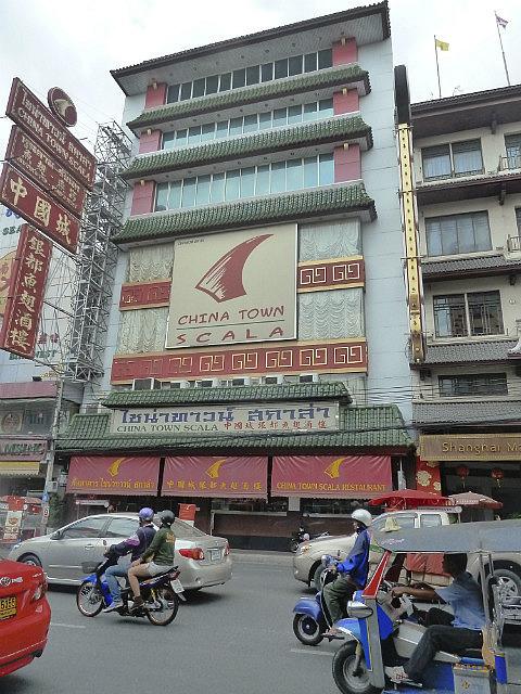 Bangkok restaurant specialising in shark meals