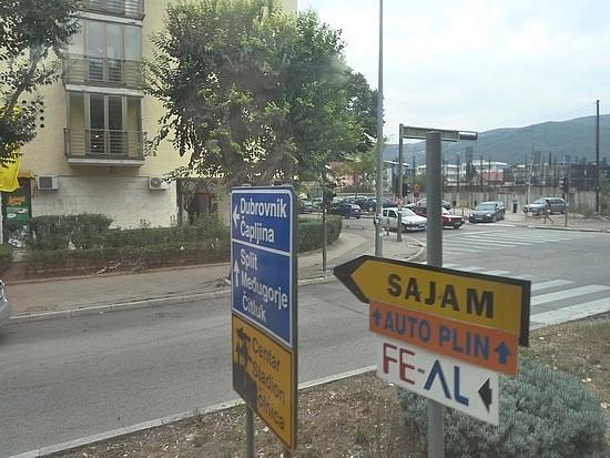 Medugorie sign