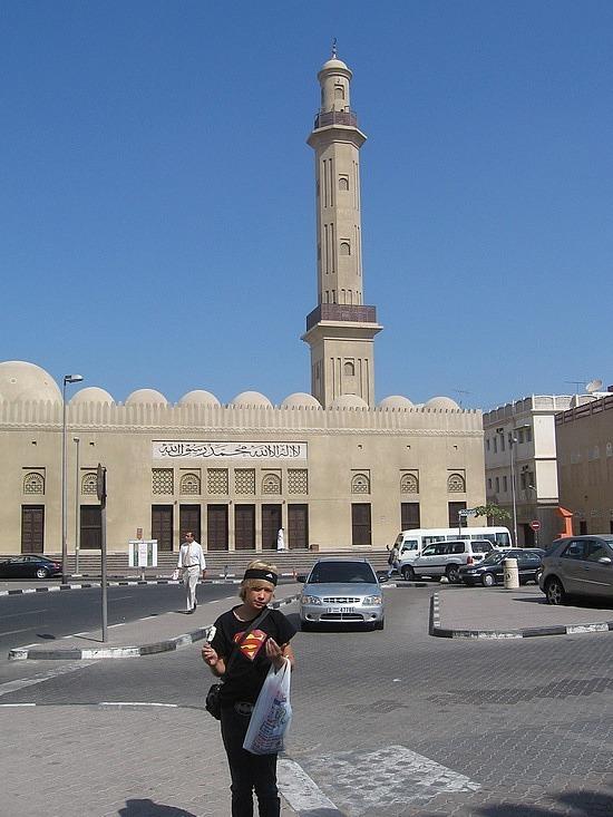 A minaret