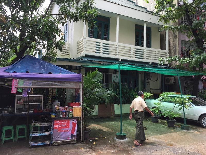 Picked Tea Hostel