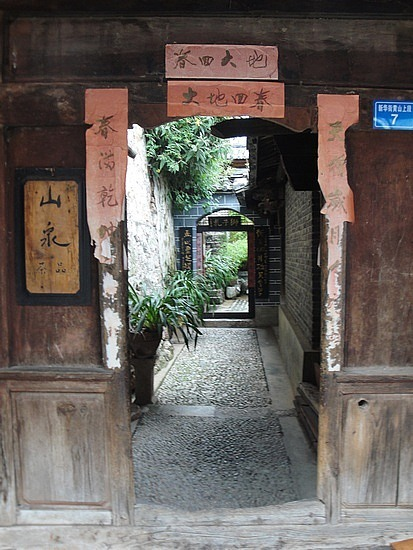 A peek inside a doorway to their courtyards