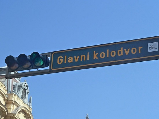 Hard to say street names