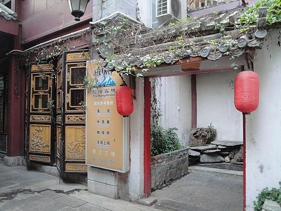 Hump Hostel Entrance