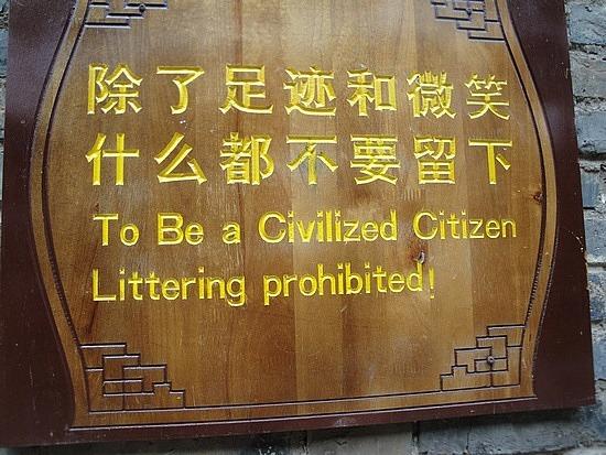 Chinglish sign 8