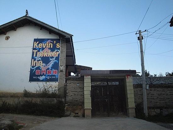 Kevin Trekkers Inn