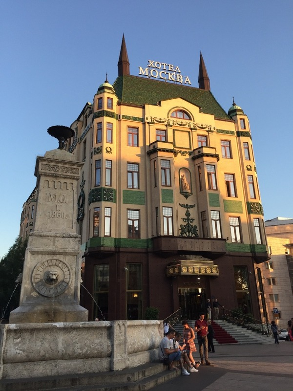 Moscow Hotel - oldest in Belgrade