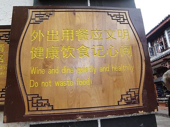 Chinglish sign 3