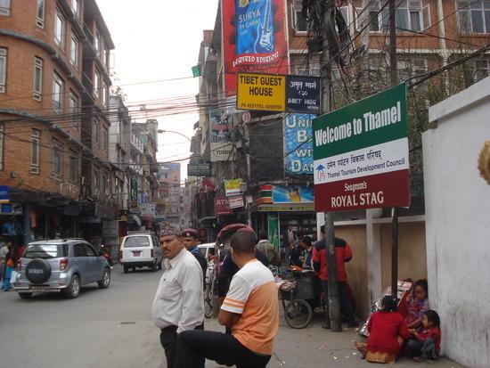 Tourist/shopping area
