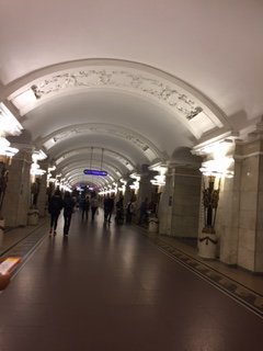 Incredible subway station