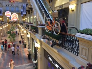 Upscale Pym mall