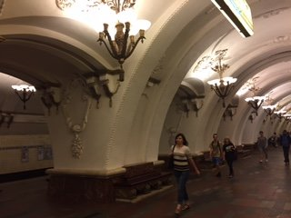Subway archways