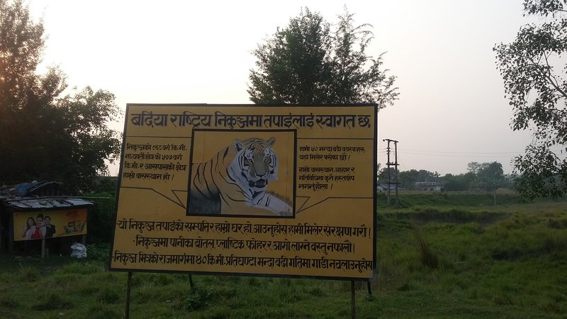 Entrance to Bardia national park