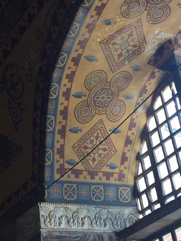 Hagia Sophia archway