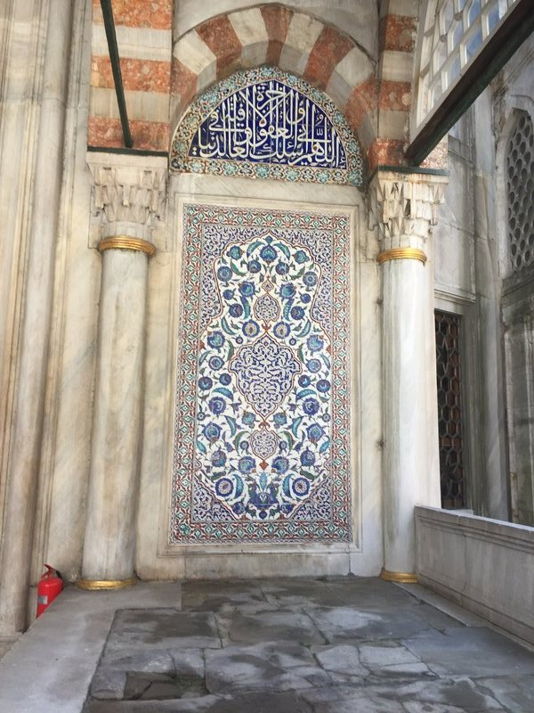 Example of tile work outside of past sultans and their family members