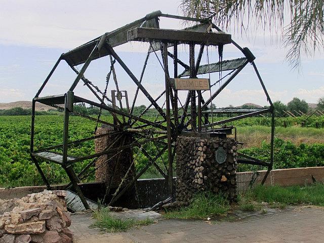 Old Water Wheel at Kakamas