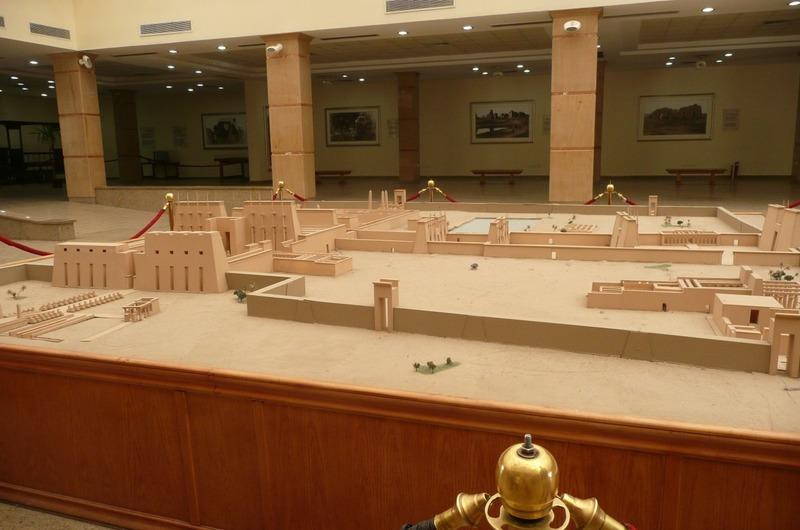 Scale of Karnak