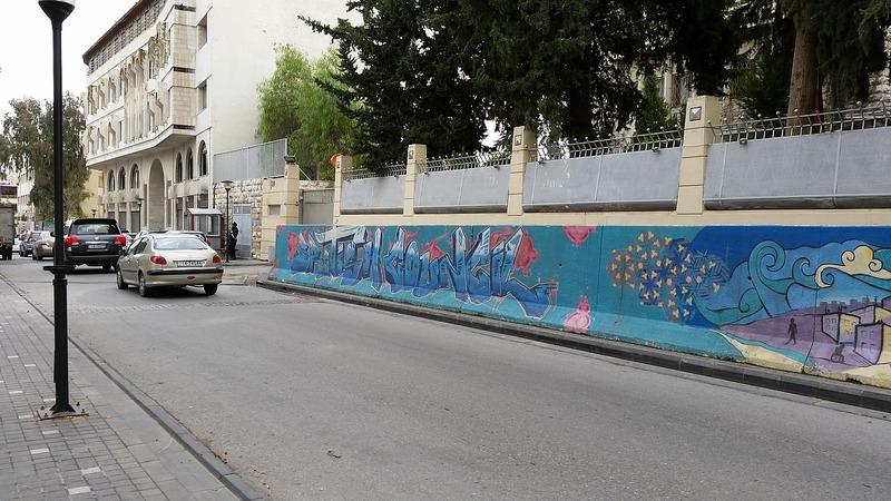 Graffiti along Rainbow Street