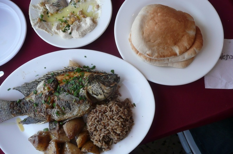 Lunch - fresh from the Sea of Galilee -  before