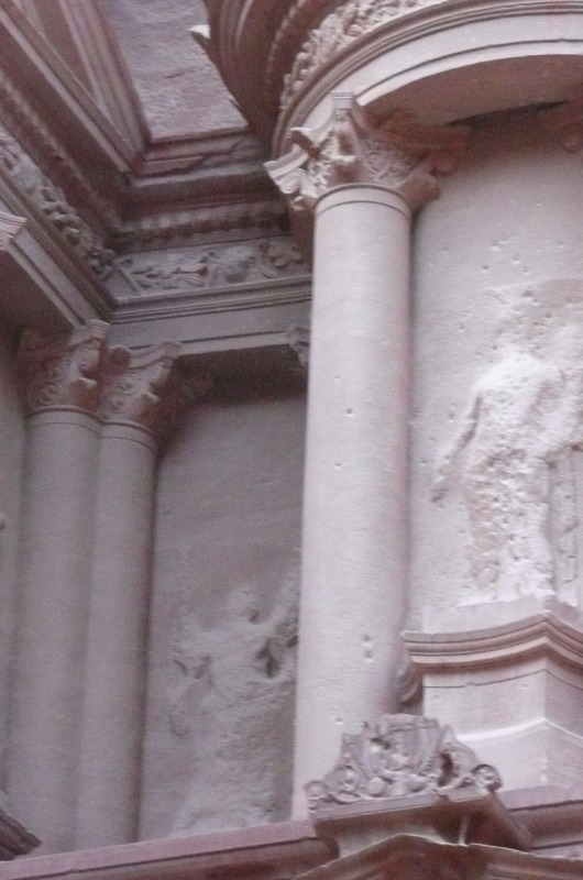 Detail of the top of the Treasury