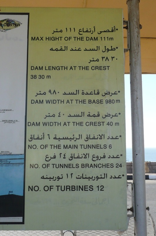 About the Dam