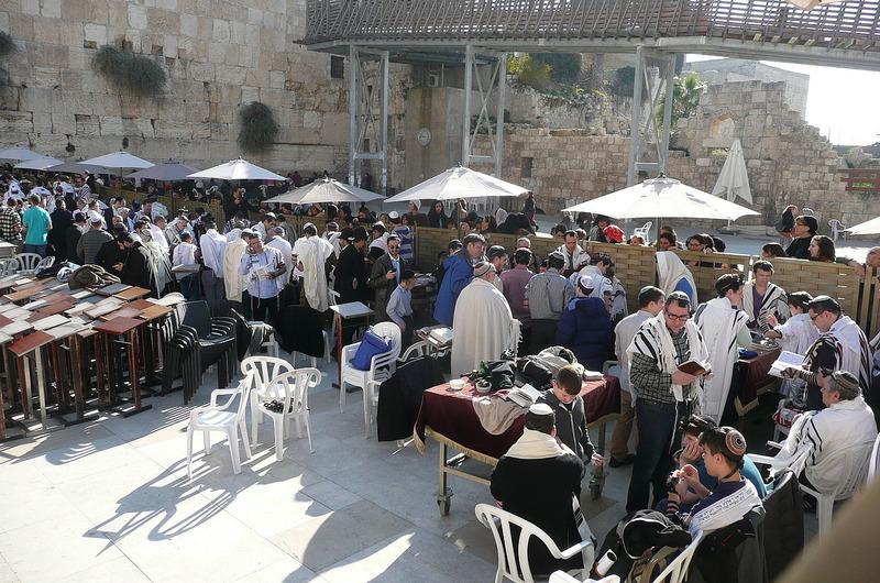 Bar Mitzvah's at the Western Wall
