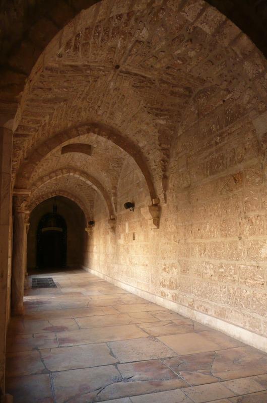 Part of the courtyard walkway