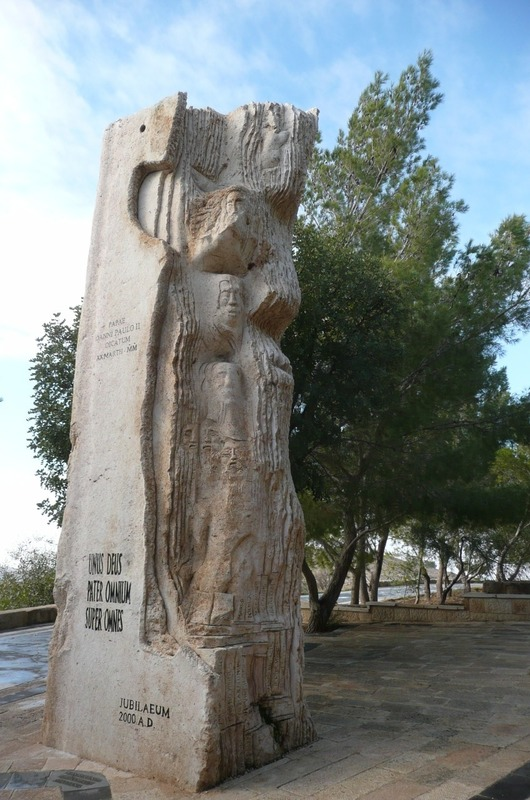 Sculpture at Mt. Nebo