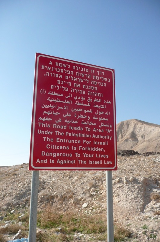 Warning Signs entering Palestinian Controlled