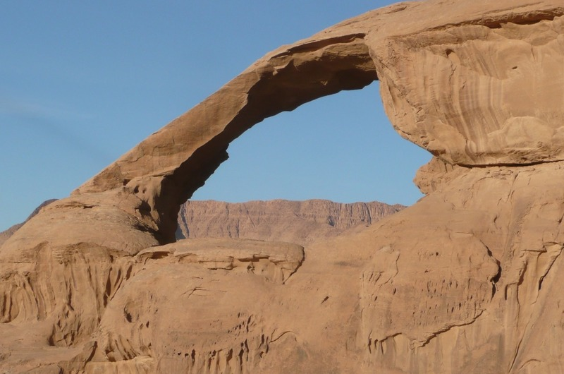 Arches - not in Utah!