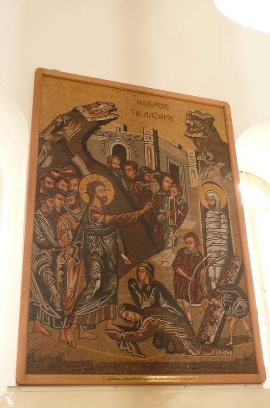 Other art in the Byzantine era church