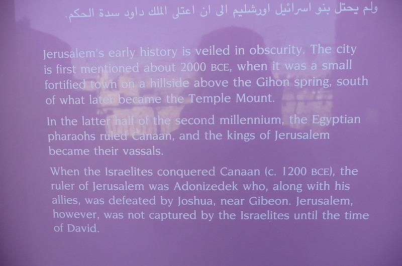 Jerusalem - Ancient City