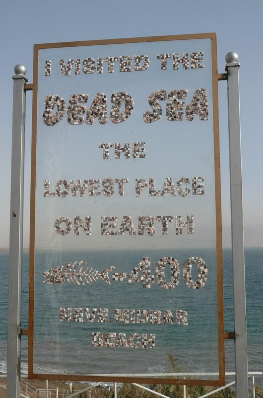The Dead Sea - also the lowest place on earth