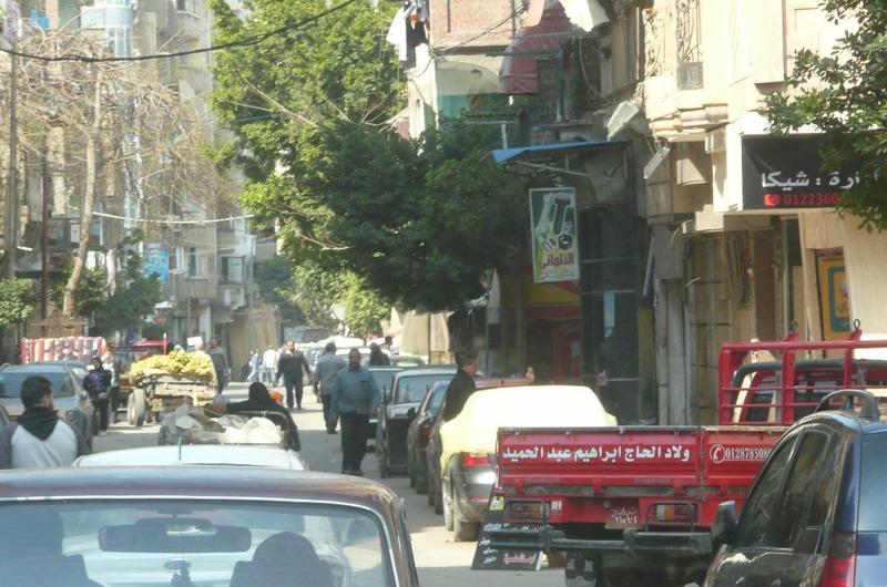 Streets of Alexandria