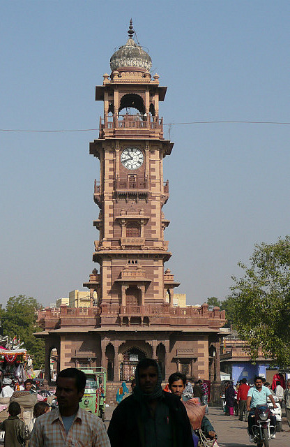 The Clock Tower - Old City