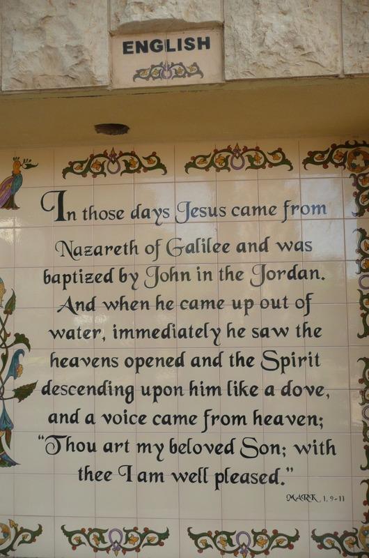 Jordan River - Baptismal Site