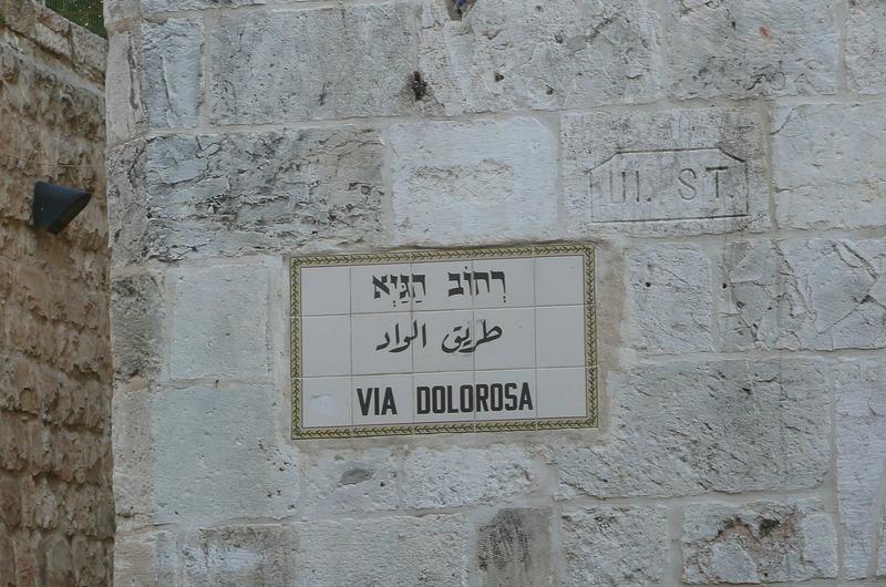 Via Delarosa