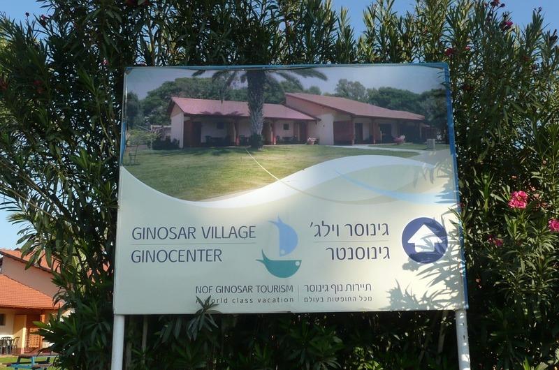 The Kibbutz