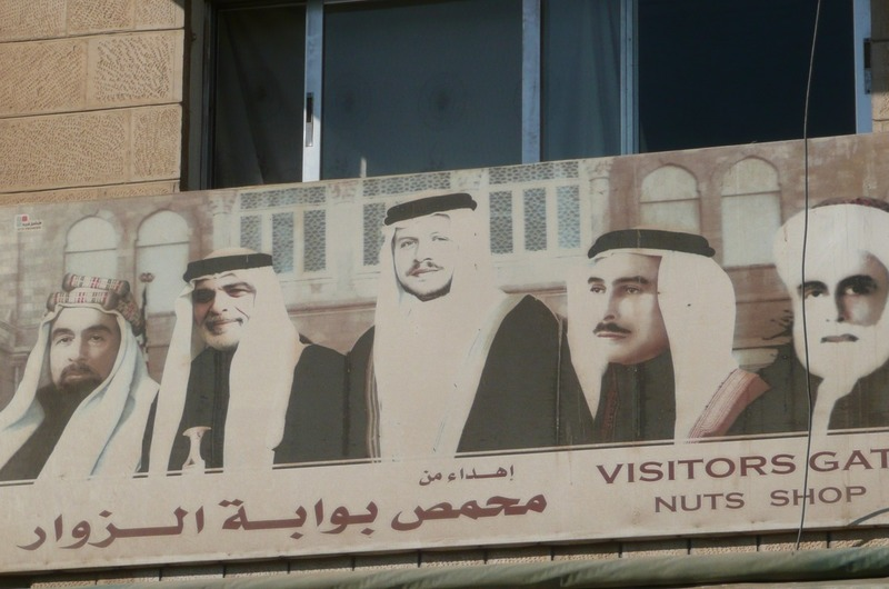The Hussein Kings - current King is in the center