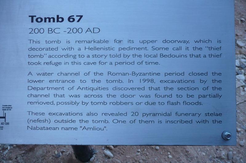 Tomb Info