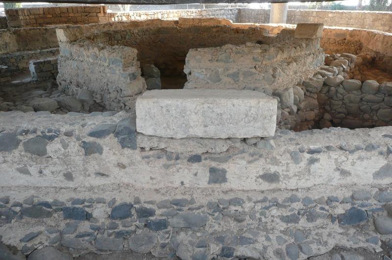 Foundation of Joseph's family home